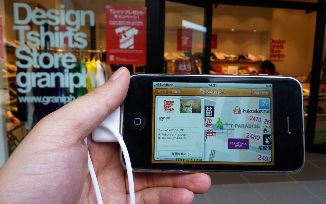 Smartphone en la tienda: ¿aliado o enemigo?